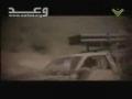 Hizbollah waAd AsSadiq - very nice - Arabic