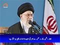 [Sahifa e Noor] دشمن کے ردِعمل سے کام کا اندازہ | Supreme Leader Khamenei - Urdu