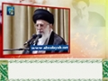 مدرسة الإمام الخميني الخالدة - Farsi sub English