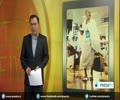 [14 April 2015] Iran: Flights to Saudi Arabia suspended until abusive Saudi guards punished - English