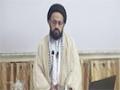 [Lecture 01] Islamic Family | دین دار خاندان : H.I Sadiq Taqvi - Urdu
