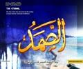 [Noha] Qafila Jaraha Hay Watan Kay Leay- Sachay Bhai - Urdu