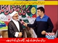 [News One : Akhir Kab Tak] Yemen Ki Surat e Haal aur Ulama Ki Zimedariyaan - 15 April 2015 - Urdu
