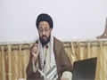 [Lecture 02] Islamic Family | دین دار خاندان : H.I Sadiq Taqvi - Urdu