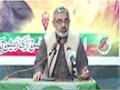 [سیمینار : افکار شہید باقرالصدر] H.I Murtaza Zaidi - 08 April 2015 - Lahore - Urdu