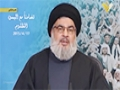 كلمة الأمين حسن نصرالله مهرجان التضامن والوفاء مع شعب اليمن Arabic