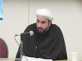 [06] Etiquettes of Salaat - آداب لصلاۃ - Commentary by H.I. Dr. Farrokh Sekaleshfar - English