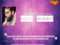 Shaykh Yasir Qadhi Leaves The Salafi Movement & The Evil Cult of Najd - English