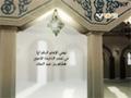 نبذة عن الإمام محمد الباقر عليه السلام - Arabic