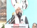 [سیمینار : یمن کی صورتحال] Speech : Janab Peer Masoom - 4, 5 April 2015 - Urdu
