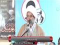 [سیمینار : یمن کی صورتحال] Speech : H.I Raja Nasir - 4, 5 April 2015 - Urdu