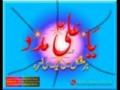 Khandaq Khyber Boley-Munqabat Urdu