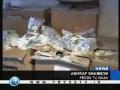 Israeli inspectors spoil UNRWA aid to Gazans -20Nov08 - English