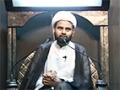 [05] Qososiyat e Ashaab e Imam Hussain (as) | خصوصیات اصحاب اما م حیسن- H.I Akhtar Abbas Jau