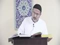 [01] Tafseer Surah Baqra - Ayatullah Sayed Kamal Emani - Dr. Asad Naqvi - English