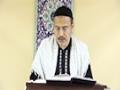 [08] Tafseer Surah Baqra - Ayatullah Sayed Kamal Emani - Dr. Asad Naqvi - English