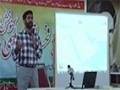 [طلوع فجر تعلیمی کنونشن] Br. Salman | حالاتِ حاضرہ اور یمن - April 11-12, 2015 - Urd