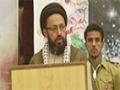 [سیمینار : افکارِ شہداٗ] Speech : H.I Sadiq Taqvi - Lahore, 2015 - Urdu