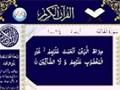 [001] Quran - Surah Al-Fatihah - Arabic with Urdu Translation