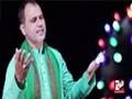 [08] Manqabat 2015 - Hona Tha Jo Zarori - Br. Ali Deep - Urdu