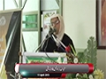 [سیمینار : سیدہ فاطمہ زہراؑ] Speech : Muhtarma Mehreen - Raahe Amal Foundation - Urdu