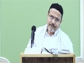 [09] - Tafseer Surah Baqra - Ayatullah Sayed Kamal Emani - Dr. Asad Naqvi - English