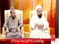 *Channel 92* [Talk Show : Subhe Noor] H.I Amin Shaheedi - Part 03 - Urdu