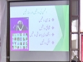 [Seminar : Fidak say Yemen Tak] Ladies Program At Mehfil e Murtaza - Urdu