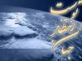 Urdu Translation Of Zeyarat Jameya Kabir