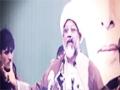 مجلس وحدت مسلمین کا شعار گلگت بلتستان روشن وبااختیار - Urdu