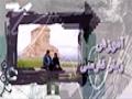 [01] Qanad Paarsi   قند پارسی - May 09, 2015 - Urdu