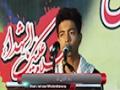 [شہداٰ امامیہ کانفرنس] Tarana : Br. Salman - 09 May 2015 - Urdu