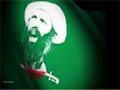 خون و شمشیر - Farsi