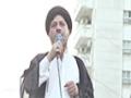 [یومِ مردہ باد امریکا ریلی] Speech : H.I Baqir Zaidi - 16 May 2015 - Urdu
