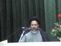 Imam Jawad (AS)  - Persian