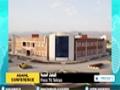 [26 May 2015] 2015 ASIHL Int\'l Conference in Isfahan - English