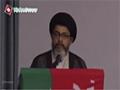 [Seminar : Yume Mustafa (S.A.W)] Speech : H.I Razi Haider - Dawoood University - Urdu