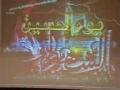 Youm-e-Hussain 2008 - Linkoping University Sweden - Urdu
