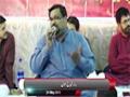 [جشنِ ولادت امام حسینؑ] Manqabat : Br. Shuja Rizvi - IRC, Karachi - Urdu