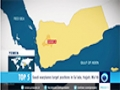 [29 May 2015] Saudi military carried out artillery,rocket attacks on Sa'ada and Hajjah provinces - English