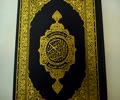 [02] Shab e Baraat - Aamal 15th Shaban (for ladies) - Urdu & Arabic