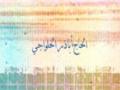 الإصدار الدعائي  - Arabic
