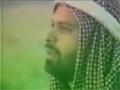 قصة لقاء ياقوت الدّهان بالإمام الحجة عجل الله تعالى - Arabic