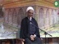 The Light of Guidance ( Birth Of Imam Hussain a.s) by Sheikh Ahmeed Haneef - English
