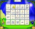 [09] Madrasa e Quran - Tashdeed - Urdu