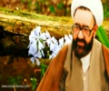 زیر بنای فرهنگ اسلامی - farsi