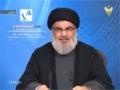 كلمة السيد حسن نصرالله تكريم آية الله الشيخ محمد تقي بهجت Arabic