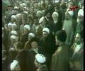 Return of Imam Khomeini to Iran on Feb 1, 1979 - Farsi