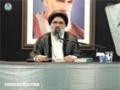 [01] Fitan-e-Tahreef aur Shakhsiat-e-Imam (RA)  - Ustad Syed Jawad Naqvi  - Urdu