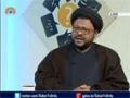 سوال جواب -  کونسا صدقہ سید پر حرام ہے ؟ صدقوں کی اقسام، - Urdu